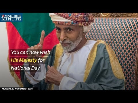 You can now wish His Majesty for National Day