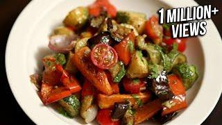 Roasted Vegetable Salad Recipe | Quick & Easy Baked Veg Salad | Ruchis Kitchen