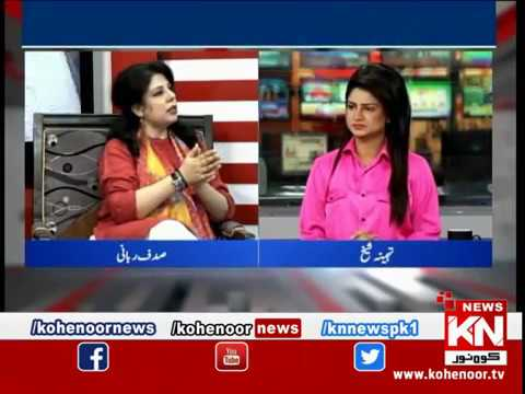 Kohenoor@9 02 May 2019 | Kohenoor News Pakistan