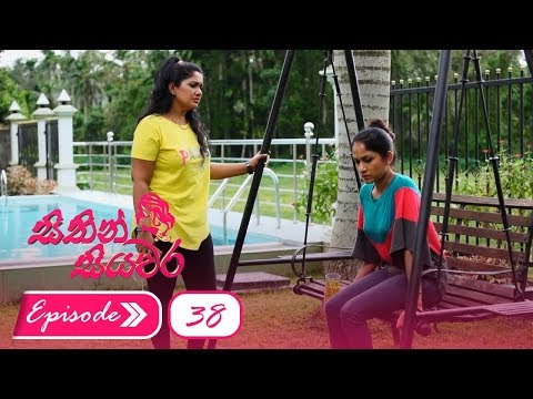 Sithin Siyawara | Episode 38 - (2018-06-21) | ITN