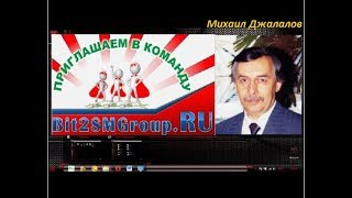 ПРИГЛАШЕНИЕ В БИЗНЕС КОМАНДУ «Bit2SM Group!»