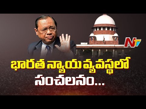 Harassment Allegations Against Chief Justice Of India Ranjan Gogoi | NTV