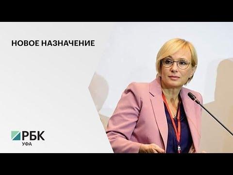 Новым представителем АСИ в РБ стала председатель комиссии общественной палаты Ирина Абрамова