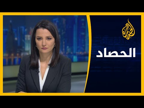 🇱🇧 الحصاد بيروت تحت صدمة الانفجار.. خسائر فادحة وجهود محلية ودولية لمواجهة النكبة