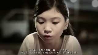刀标油感人短片 - 加油 | Add Oil - A short film by Knife