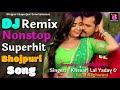 DJ Remix Nonstop Khesari Lal Yadav & Kajal Raghwani Bhojpuri Song - Nonstop DJ Remix Song 2020