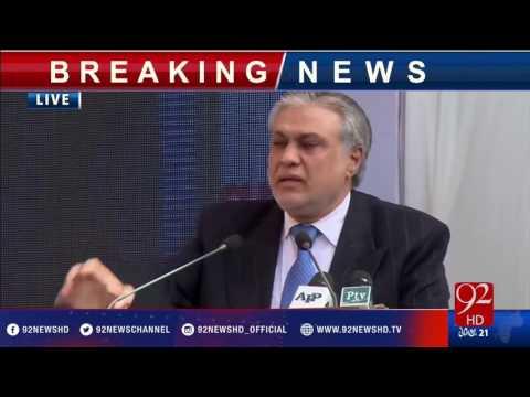 Ishaq Dar addressing the members of FPCCI (20 Jan 2017) - 92NewsHD