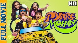 Pyare Mohan (HD) - Full Movie - Vivek Oberoi- Fardeen Khan - Superhit Comedy Movie