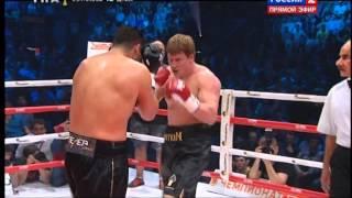 Александр Поветкин лучший бой