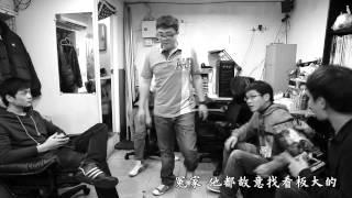 """大支最新專輯 第六波mv """"兄弟""""完整版"""