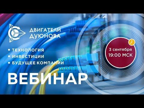 , title : '💼 Проект Дуюнова: презентация, ответы на вопросы, новости / Павел Филиппов