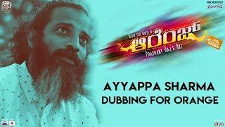 Orange - Ayyappa Sharma Dubbing For Orange Movie | Golden Star Ganesh | Prashant Raj | SS Thaman - dooclip.me
