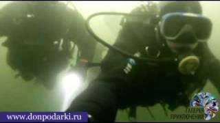Дайвинг в Ростове-на-Дону