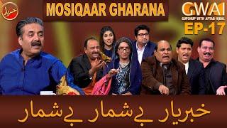 Khabaryar with Aftab Iqbal | Episode 17 | 28 February 2020 | GWAI