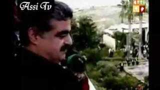 Assi El Hallani - Beirut Aam Tebky | عاصي الحلاني - بيروت عم تبكي