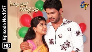 Seethamma Vakitlo Sirimalle Chettu   5th December 2018   Full Episode No 1017  ETV Telugu