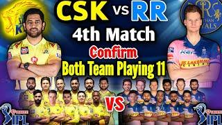 IPL 2020 4th Match Rajasthan vs Chennai Both Team Playing 11 | CSK vs RR Match Playing 11 | IPL 2020