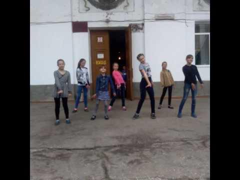 Танец под песню Open Kids стап пипл!!