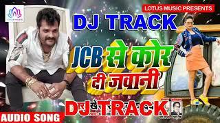 new bhojpuri original track 2019 - TH-Clip