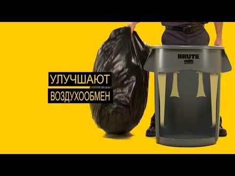 Контейнер круглый 37.9 литра BRUTE FG261000WHT
