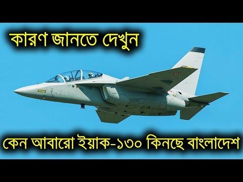 WHY Still Bangladesh Air Force BUYING Yak-130 Light Attack Aircraft!!
