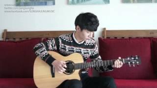 (Bedroom Audio) ไม่บอกเธอ   Sungha Jung