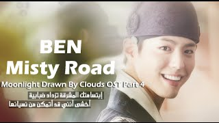 Ben - Misty Road  [ Moonlight Drawn By Clouds OST Part 4 ] ( arabic sub )