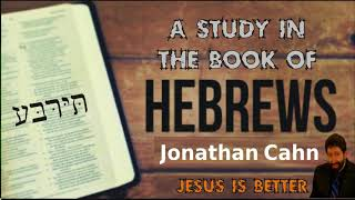 Who is the Author: for the book of Hebrews?