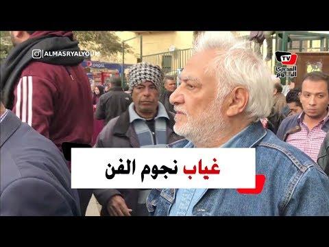 وسط غياب نجوم الفن.. تشييع جثمان نادية فهمي