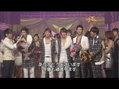 Magic Castle + The Way U Are + Tri-Angle - DBSK Mnet Yepp Concert 20041217