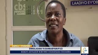 Nambooze Ayogedde Ku Nsisikano Ya Besigye Ne Bobi Wine Nalabula Bannakigwanyizi