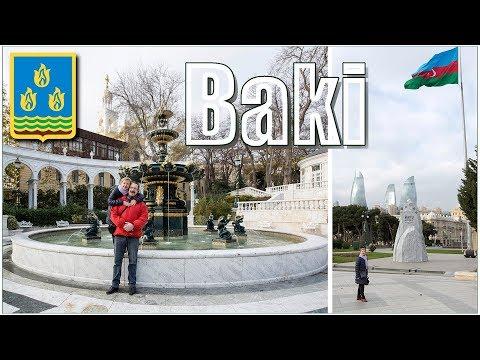 2 дня в Баку - что посмотреть!?  |  2 days in Baku - what to see!?