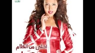 Mai Kassab ... Adani Allaeb   مي كساب ... عداني العيب تحميل MP3