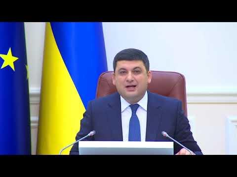 Кабмин Украины принял решение о повышении пенсии силовикам.