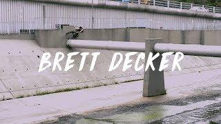 SHOCKER BMX - BRETT DECKER (王山水) IN HONG KONG
