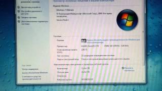 Intel XEON X5482 LGA771 to LGA775. Часть 1