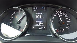 Как едет Nissan X-Trail новый, если двигатели старые? Разгон 0 - 100