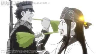 TVアニメ「ゴールデンカムイ」第二期OPさユり×MYFIRSTSTORY「レイメイ」