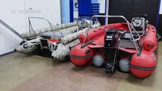 Лодок фрегат 360 характеристики