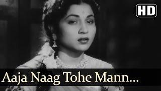 Aaja Naag Tohe Mann Mein - Nirupa Roy - Janam   - YouTube