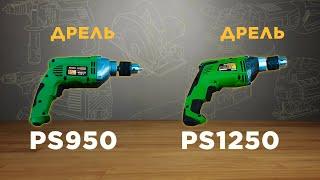 Дрель Procraft PS1250 ударная