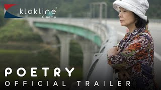 2010 Poetry Official Trailer 1 HD Kino Lorber