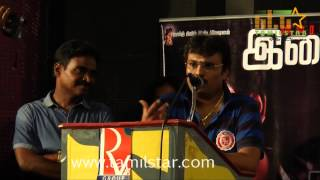Kadal Thantha Kaaviyam Audio Launch