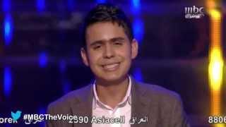 اغاني حصرية #MBCTheVoice -الموسم الأول - قصي حاتم تحميل MP3