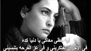 mohamed fouad ya nasi rouhi mp3