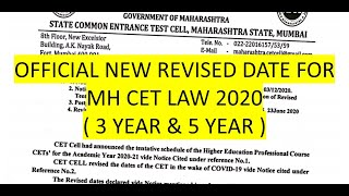 MH CET LAW 2020 OFFICIAL Dates for 3 Year & 5 Year ( Video by @B EduCARE )