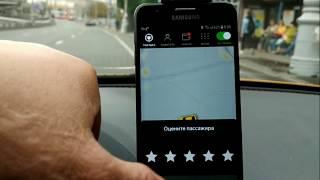 Кунуно 9000 рубль иштейм Яндекс такси Москва