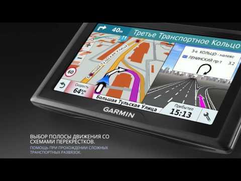 GARMIN Drive - обзор доступных автомобильных навигаторов.