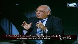 مازيكا د.نادر نورالدين: اثيوبيا تستحق على فرع النيل الأزرق الذي يمد مصر ب 60% من احتياجتها المائية تحميل MP3