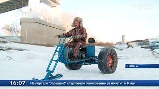 Отец изобрел снегоход для своих детей